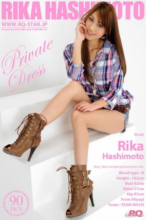 Rika Hashimoto